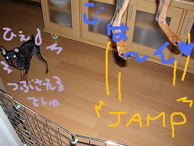 ご飯ジャンプ