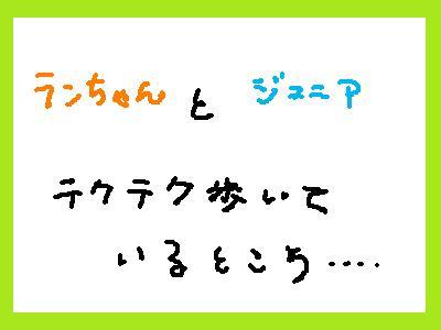想像枠01