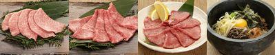 ウマい肉たち