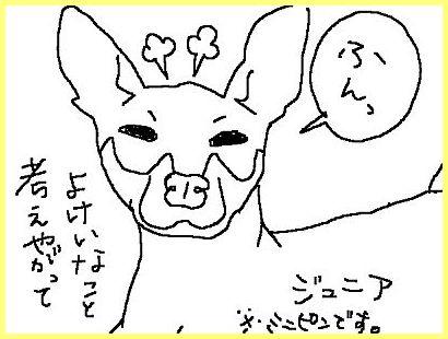 ジュニア肖像画byうーママ画伯